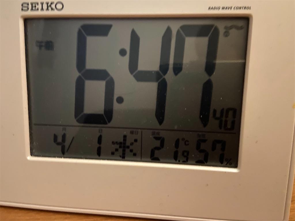 f:id:kaijukun:20200401064757j:image:h400:w400
