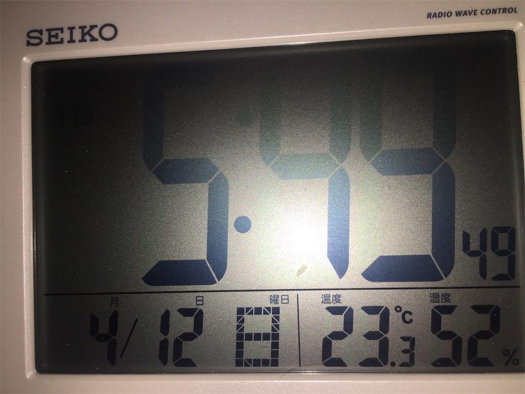 f:id:kaijukun:20200412070659j:image:h400:w400