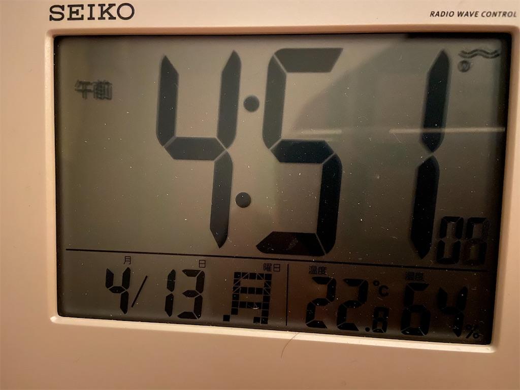 f:id:kaijukun:20200413045140j:image:h400:w400