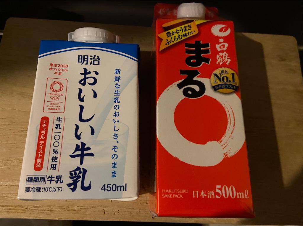 f:id:kaijukun:20200417195032j:image:h400:w400