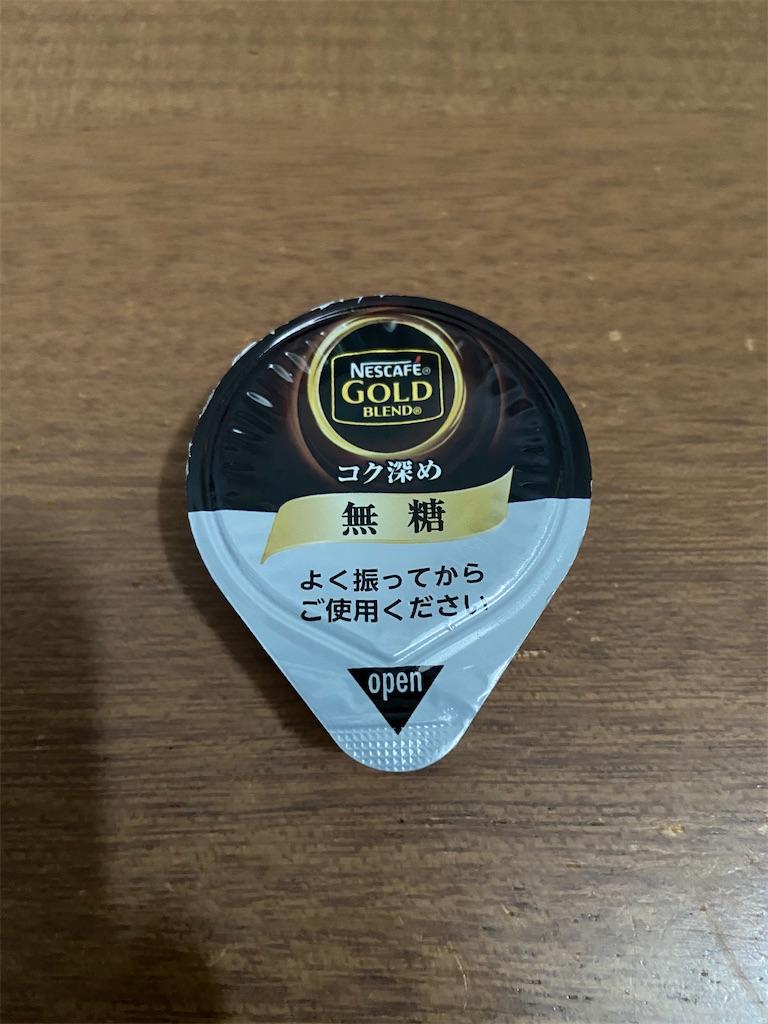 f:id:kaijukun:20200504134356j:image:h400:w400
