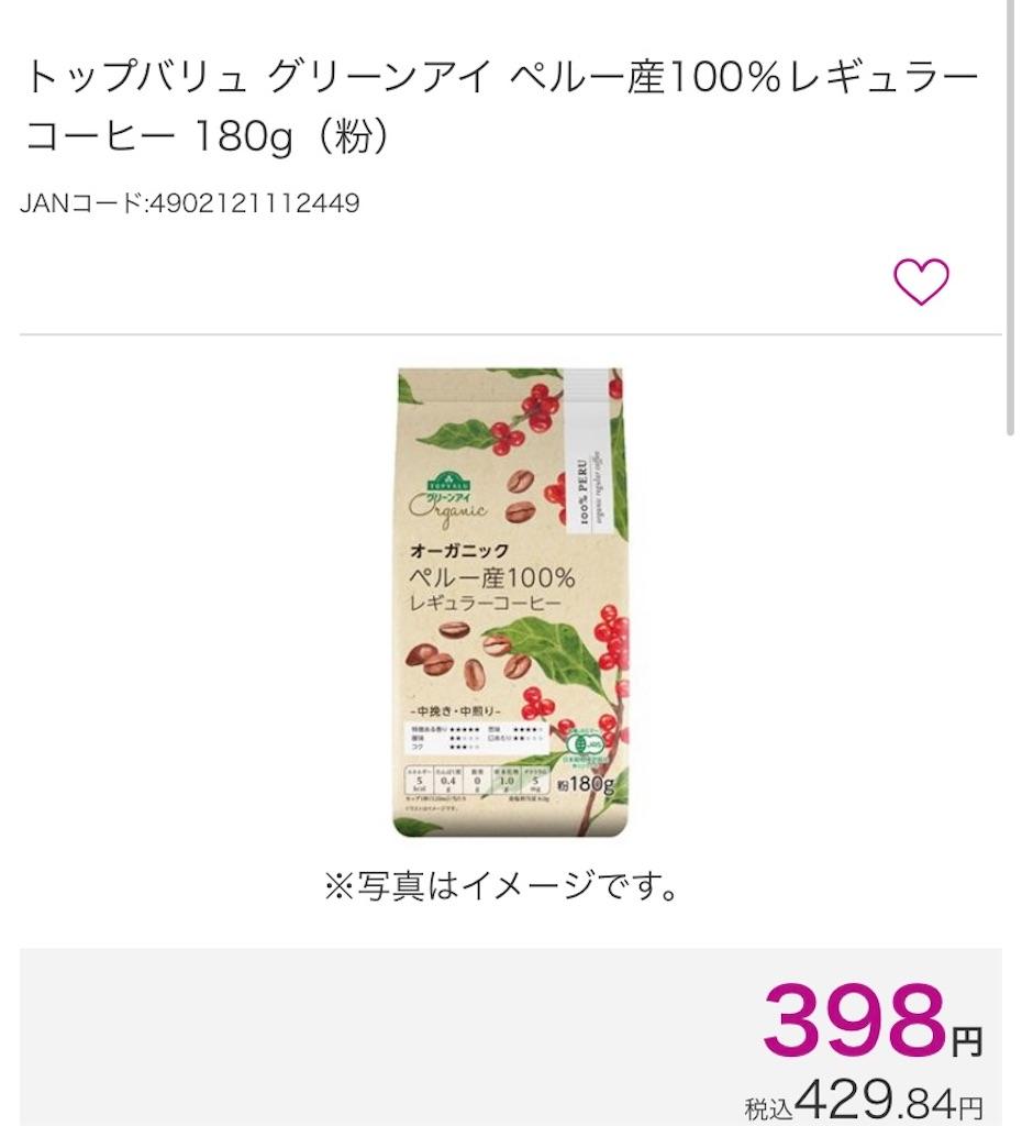 f:id:kaijyu-pancake:20210302083544j:image