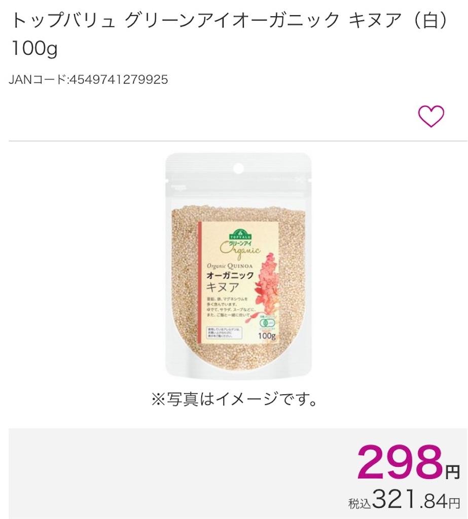 f:id:kaijyu-pancake:20210302083917j:image