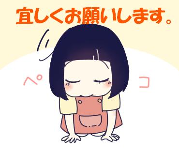 f:id:kaikaicyan:20161221135036p:plain