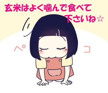 f:id:kaikaicyan:20161221140859p:plain