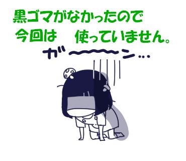 f:id:kaikaicyan:20161221141543p:plain