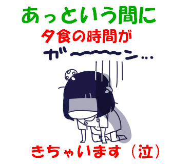 f:id:kaikaicyan:20161221143040p:plain