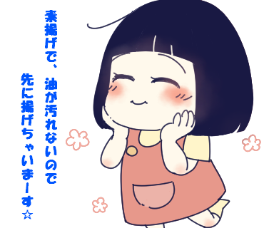 f:id:kaikaicyan:20161221143757p:plain