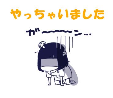 f:id:kaikaicyan:20161221144149p:plain