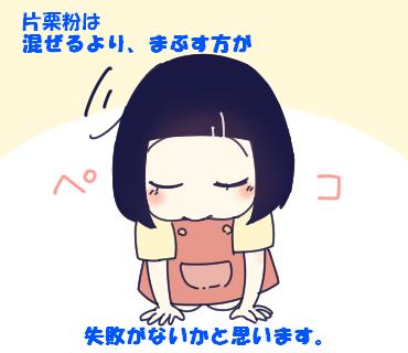 f:id:kaikaicyan:20161221145538p:plain