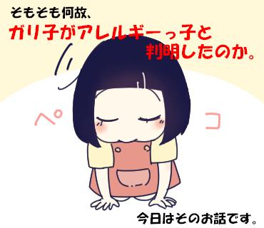 f:id:kaikaicyan:20161221150202p:plain