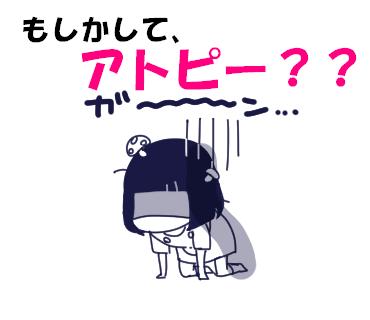 f:id:kaikaicyan:20161221151037p:plain