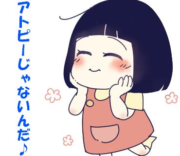 f:id:kaikaicyan:20161221151441p:plain