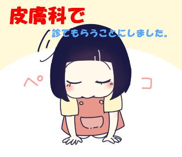 f:id:kaikaicyan:20161221152141p:plain
