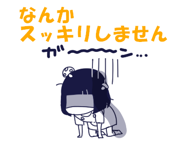 f:id:kaikaicyan:20161221152641p:plain