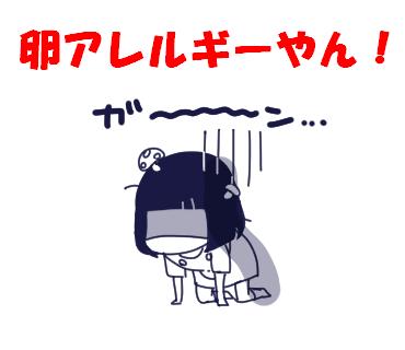 f:id:kaikaicyan:20161221153411p:plain