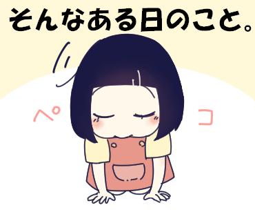 f:id:kaikaicyan:20161221153839p:plain
