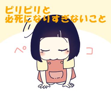f:id:kaikaicyan:20161221161249p:plain