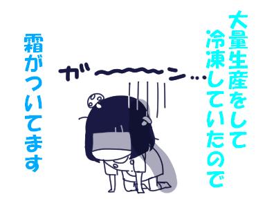 f:id:kaikaicyan:20161221220437p:plain