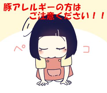 f:id:kaikaicyan:20161221222025p:plain