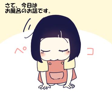 f:id:kaikaicyan:20161221223648p:plain