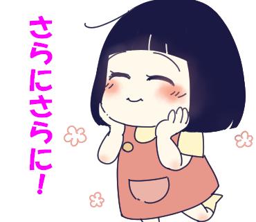 f:id:kaikaicyan:20161221224522p:plain