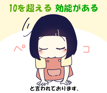 f:id:kaikaicyan:20161221224948p:plain