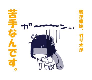 f:id:kaikaicyan:20161221225613p:plain