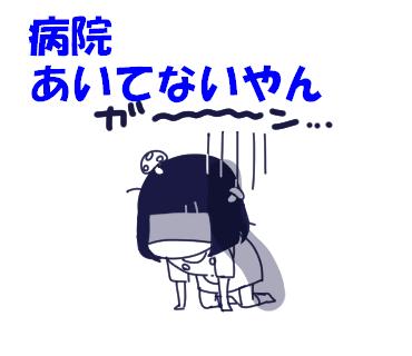f:id:kaikaicyan:20161221230623p:plain