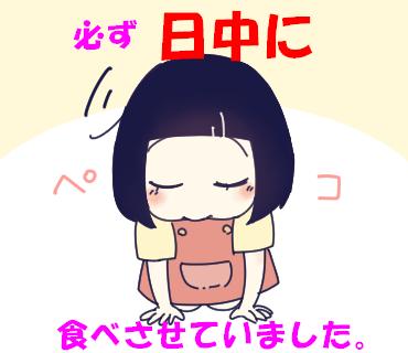 f:id:kaikaicyan:20161221231332p:plain