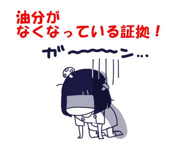 f:id:kaikaicyan:20161221232146p:plain
