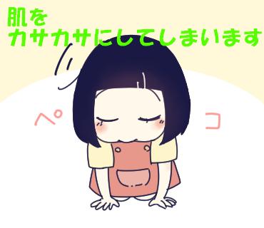 f:id:kaikaicyan:20161221232610p:plain