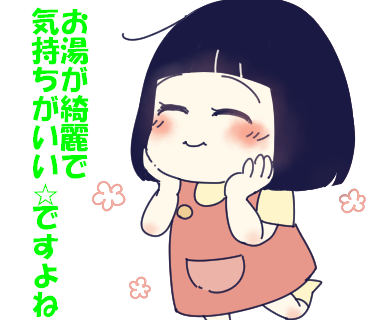 f:id:kaikaicyan:20161221233733p:plain