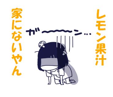 f:id:kaikaicyan:20161221234132p:plain