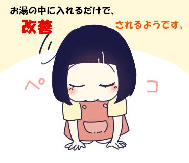 f:id:kaikaicyan:20161221234743p:plain