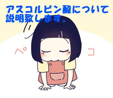 f:id:kaikaicyan:20161221235654p:plain