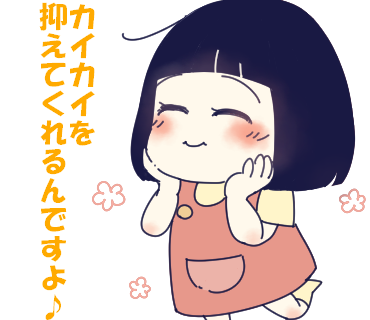 f:id:kaikaicyan:20161222000746p:plain