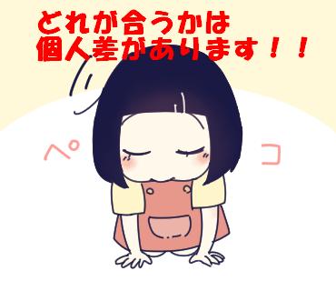 f:id:kaikaicyan:20161222001059p:plain