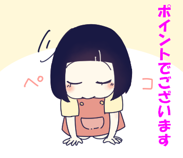 f:id:kaikaicyan:20161222002103p:plain
