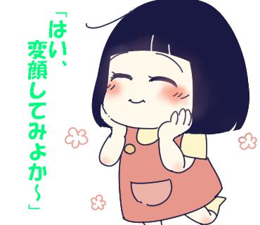 f:id:kaikaicyan:20161222002528p:plain