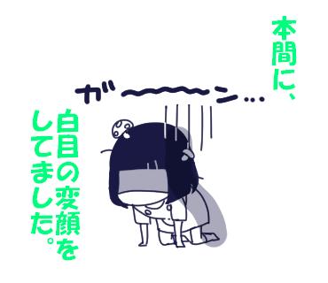 f:id:kaikaicyan:20161222002848p:plain
