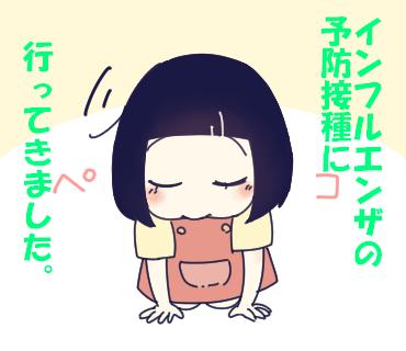 f:id:kaikaicyan:20161222003212p:plain