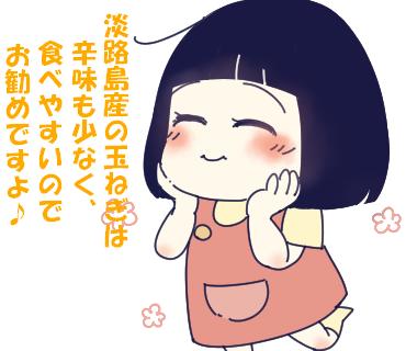 f:id:kaikaicyan:20161222004025p:plain