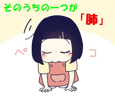 f:id:kaikaicyan:20161222004353p:plain