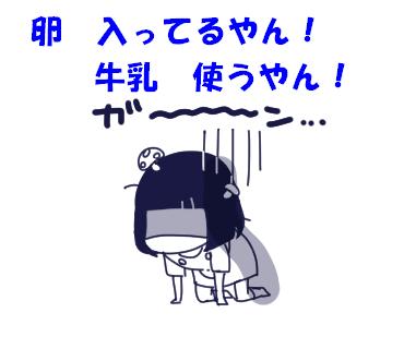 f:id:kaikaicyan:20161222005633p:plain
