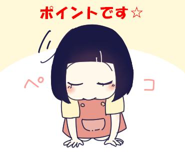 f:id:kaikaicyan:20161222010417p:plain
