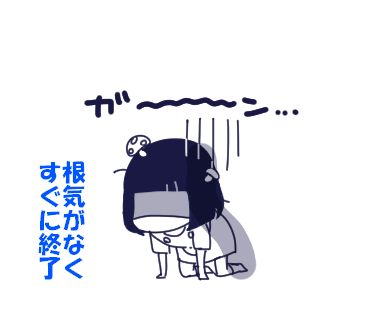 f:id:kaikaicyan:20161222011117p:plain