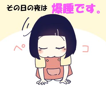 f:id:kaikaicyan:20161222011657p:plain