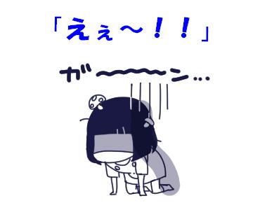 f:id:kaikaicyan:20161222011931p:plain