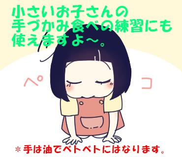 f:id:kaikaicyan:20161222012416p:plain